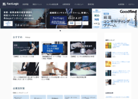 Factlogic.jp thumbnail