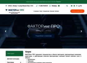Factoringpro.ru thumbnail