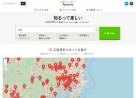 Factoris.jp thumbnail