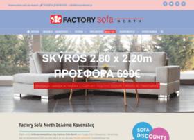 Factorysofanorth.gr thumbnail