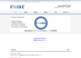 Faine.jp thumbnail