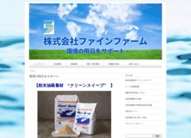 Fainefarm.jp thumbnail