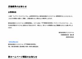 Fairy-tennis.co.jp thumbnail