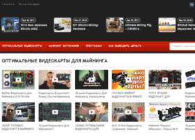 Faittous3.ru thumbnail