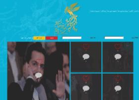 Fajrfilmfestival.net thumbnail