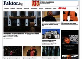Faktor.bg thumbnail