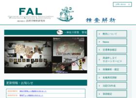 Fal.ne.jp thumbnail