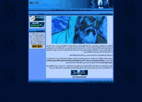 Falehafez.org thumbnail