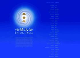Falundafa.org thumbnail