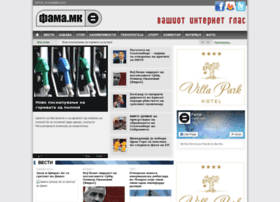 Fama.mk thumbnail