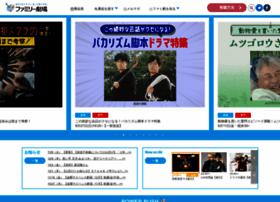 Fami-geki.com thumbnail