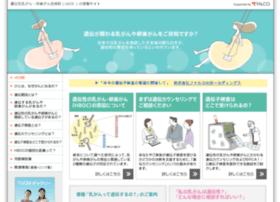 Familial-brca.jp thumbnail