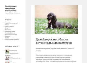 Familyis.ru thumbnail