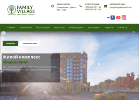 Familyvillage.kg thumbnail