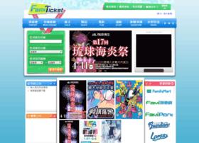 Famiticket.com.tw thumbnail