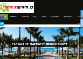 Famousgram.gr thumbnail