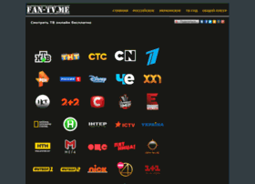 Fan-tv.me thumbnail