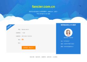 Fancier.com.cn thumbnail