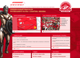 Fanclubspartak.ru thumbnail