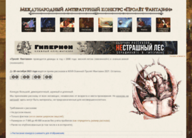 Fancon.ru thumbnail