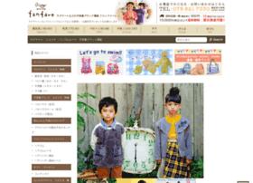 Fanfare-kobe.jp thumbnail