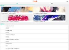 Fangfaku.net thumbnail