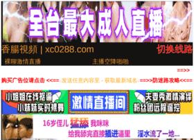 Fangfumu.org thumbnail