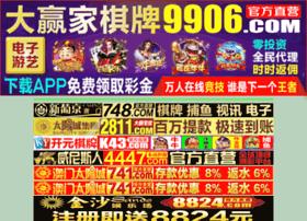 Fanghuoba.com thumbnail