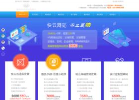 Fangkuaiwang.com.cn thumbnail