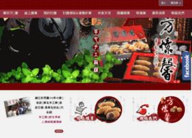 Fangsuxi.idv.tw thumbnail