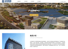 Fanhua.net.cn thumbnail