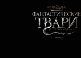 Fantastic-beasts.ru thumbnail