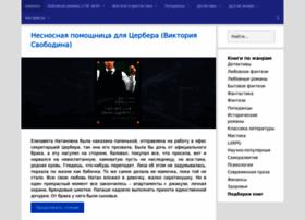 Fantasywiki.ru thumbnail