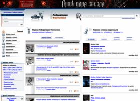 Fantlab.ru thumbnail