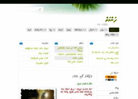 Fanvai.info thumbnail
