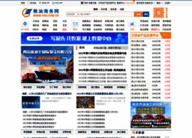 Fao.com.cn thumbnail