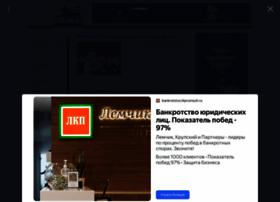 Fapl.ru thumbnail