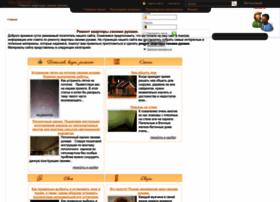 Faq-remont.ru thumbnail