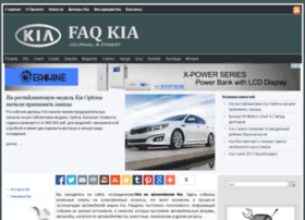 Faqkia.ru thumbnail