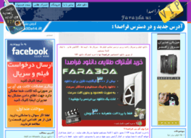 Fara3da8.org thumbnail