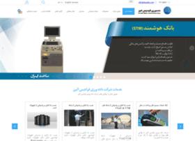 Faradis.net thumbnail