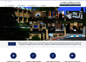 Faragir.net thumbnail
