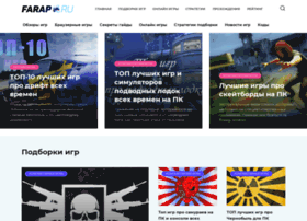 Farap.ru thumbnail