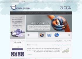 Farasun.co thumbnail