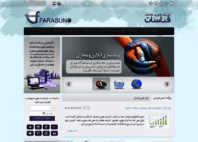 Farasunict.com thumbnail