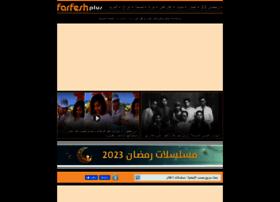 Farfesh.com thumbnail