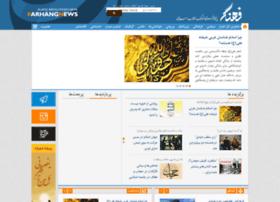 Farhangnews.ir thumbnail
