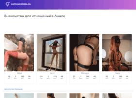Farm-game.ru thumbnail