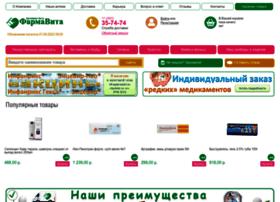 Farmavita19.ru thumbnail