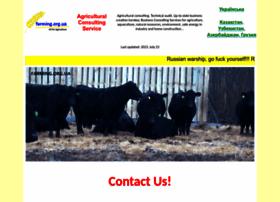 Farming.org.ua thumbnail
